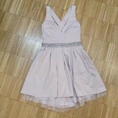 Společenské šaty LIPSY London