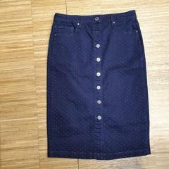 Džínová sukně M&S