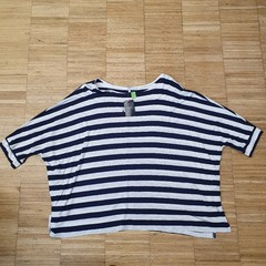 Pruhované tričko NEXT